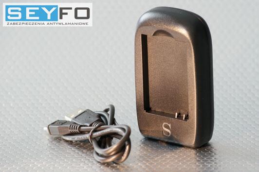 Ładowarka USB/